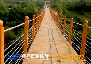 山西漳河源头木贝斯特全球最奢华222